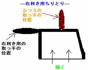 image.migitiri.jpg