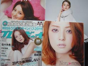 Sasakinozomi_nonnon