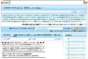 120407hikkii_2012331no306s