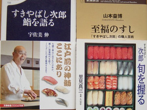 110508sukiyabasijirou