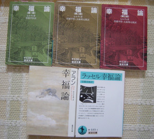 171104koufukuron