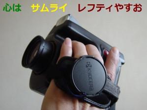 Kokoro_ha_samurai_448x336