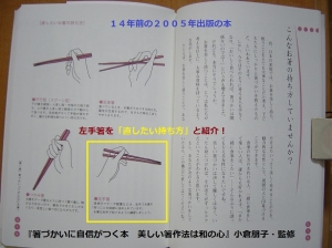 191103-hidarihasi-1