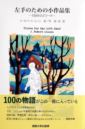 200406hidarite-no