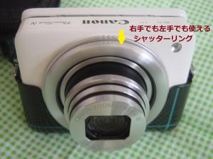 200826canon-psn