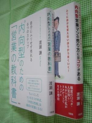 200826naikougata