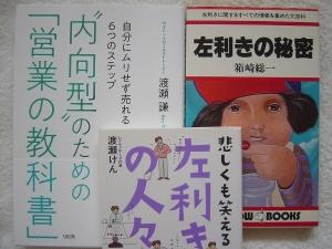 201003hidarikiki-lif