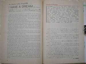 201113-i-have-a-dream