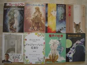 201113hayakawabunko-1320