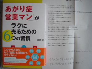 201202agarishou
