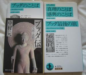 201228nakamura-hajime-budda
