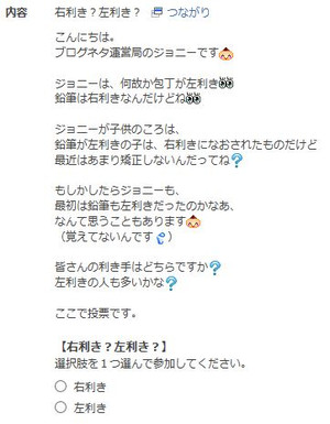140709ameblo_kuchikomi_migikikihida
