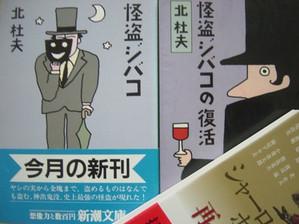 150215kaitou_jibako