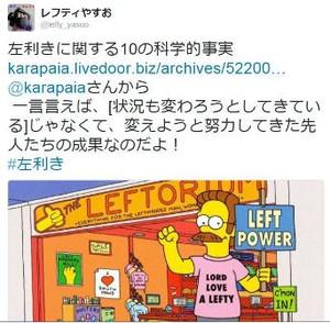 150911tw_karapaia_hidarikiki10s