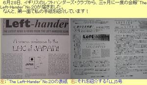 Llno5_lefthander