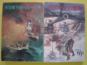 210214hayakawa-bonko-nv-mac