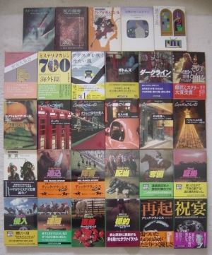 210312hayakawa-b-hm