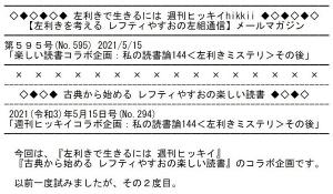 210515-xno294-mail