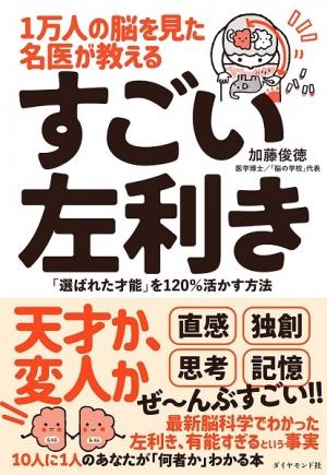 210929sugoi-hidarikiki-71ct69pqvml