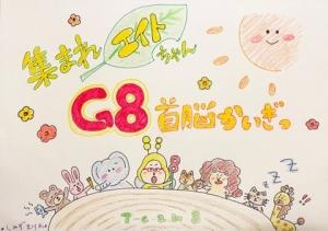 G8eef46c0ds