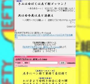 Hidarigumi-hgsenryuu-02