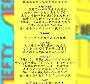 Hidarigumi-hgsenryuu-03