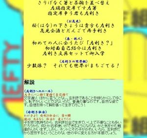 Hidarigumi-hgsenryuu-04