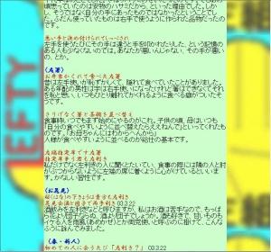 Hidarigumi-hgsenryuu-08