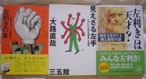Hidarikikinohon-kawakamitetuha2