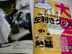 Monomagazine090202no598