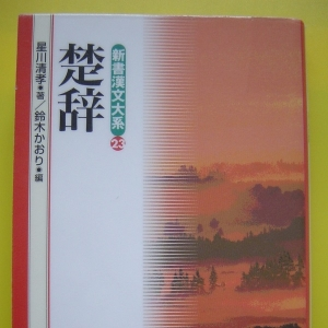 Soji-sihsho-dsc09369-2