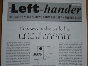 The-lefthander-1995-no20
