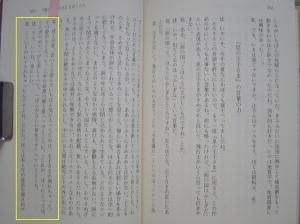 Wakakihito-hosinooujisama